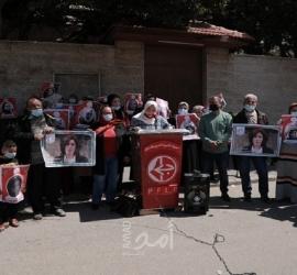 غزة: اتحاد لجان المرأة ولجنة الأسرى بالجبهة ينظمان وقفة إسنادية مع الأسيرات