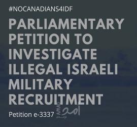 حزب كندي يقدم التماسًا لوزير العدل حول تجنيد كنديين للجيش الإسرائيلي