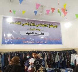 المركز الإعلامي للأراضي المقدسة يستكمل توزيع  كسوة العيد شرق خانيونس
