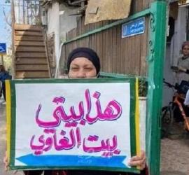 المستوطنون يدخلون منزل عائلة الغاوي في الشيخ جراح