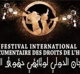 المغرب تطلق أول مهرجان سينمائي يوم 25 يونيه