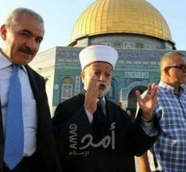 أول زيارة منذ أحداث الشيخ جراح.. اشتية يصل المسجد الأقصى - صور
