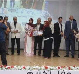 """""""سيدة الأرض واتحاد العمال"""" يكرمون الصحفيون في غزة - صور"""