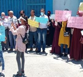 """غزة: عشرات الخريجين يحتجون أمام مقر """"الأونروا"""" للمطالبة بفرص عمل لهم"""