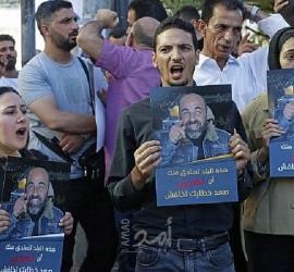 """بحبح يكتب: """"نداء إلى الدول.. ساعدوا في إنقاذ الفلسطينيين من قادتهم"""""""