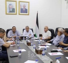 قلقيلية: اجتماع اللجنة العليا لاسناد القطاع الصحي