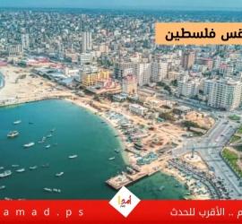 """العلامي لـ""""أمد"""": انتهاء فصل الصيف في 22 شهر سبتمبر"""