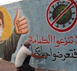 شخصيات المجتمع المدني تصدر بيانا بشأن الحالة الوبائية في قطاع غزة
