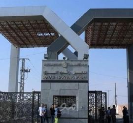 """داخلية حماس تكشف آلية السفر عبر معبر رفح """"الأربعاء"""""""
