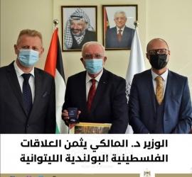 المالكي يثمن العلاقات الفلسطينية البولندية والليتوانية