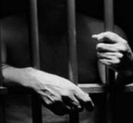 العثور على مفأجاة غير متوقعة داخل جسد سجين