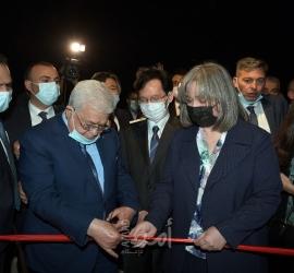 أريحا: الرئيس عباس يفتتح مشروع تغطية أكبر لوحة فسيفساء بالعالم بقصر هشام