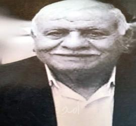 ذكرى رحيل المناضل محمد عبدالله أحمد أبو شرار (أبو ناصر)  (1940م – 2020م)
