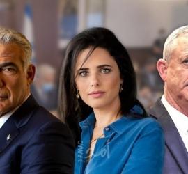 أزمة سياسية.. تسريبات لوزيرة الداخلية الإسرائيلية شاكيد تنتقد غانتس ولابيد
