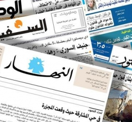 عناوين الصحف العربية في الشأن الفلسطيني 14/4/2021