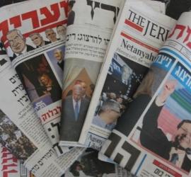 عناوين الصحف الإسرائيلية 27/2/2021