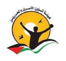 هيئة الأسرى: الاحتلال اعتقل 16 ألف فلسطينية منذ النكبة