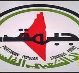 النضال الشعبي: ملتزمون بما تم التوافق الوطني عليه في القاهرة