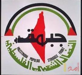 جبهة النضال: قطار الانتخابات انطلق ومحظور الاستدارة للخلف