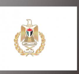 الرئاسة الفلسطينية تثمن قرار المحكمة الجنائية بفتح تحقيق في فلسطين
