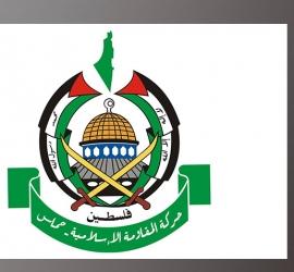 حماس على منح الاحتلال عضوية مراقب في الاتحاد الأفريقي