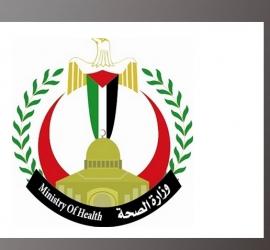 """رام الله: الصحة الفلسطينية تقر نظام مزاولة """"مهنة المسعف"""""""