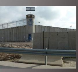 """وحدات قمع السجون تقتحم قسم 10 في """"إيشل"""""""
