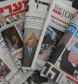 عناوين الصحف الإسرائيلية 16/6/2021
