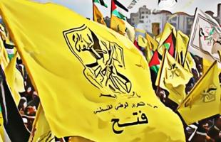 """""""أمين سر شرق غزة"""" يلتقي أمناء سر المكاتب الحركية المهنية بالإقليم"""