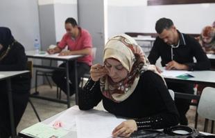 تعليم غزة يوجه إرشادات هامة لــ 40 ألف متقدم لامتحان توظيف المعلمين