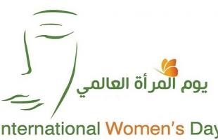 اتحاد العمل النسوي الفلسطيني يطالب بتبني واقع النساء المعتقلات وأوضاعهن في سجون الاحتلال ضمن الأولويات السياسية