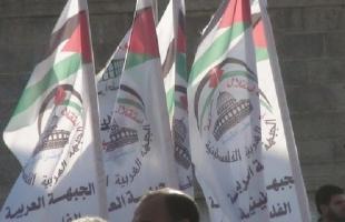 """العربية الفلسطينية: دم الشهيد """"حنايشة"""" تلهب الثورة ضد الاحتلال الإسرائيلي"""