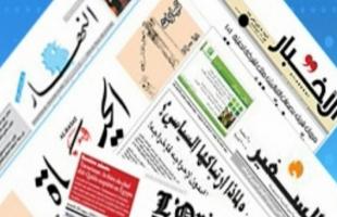 أبرز ما تناولته الصحف العربية في الشأن الفلسطيني 29/12/2019