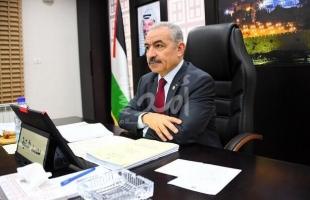 حكومة رام الله تقرر دفع مستحقات العاملين في امتحانات الثانوية العامة بانتظام