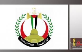 """رام الله: """"وزارة الصحة"""" تحذر المواطنين من التعامل مع الأدوية التي تباع عبر """"الانترنت"""""""