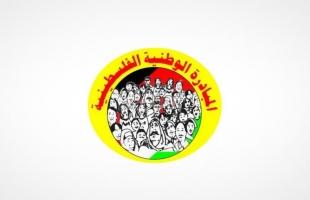 المبادرة الوطنية تطالب بإلغاء قرارات وزير العمل اللبناني وتؤكد: حق العودة لا يتعارض مع العيش بكرامة