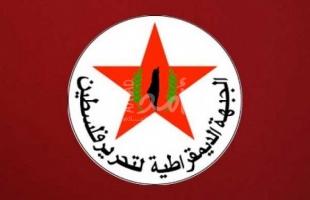 """""""الجبهة الديمقراطية"""" منع اللقاح عن الأسرى الفلسطينيين جريمة ضد الانسانية"""