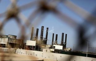 """كهرباء غزة توضح لـ""""أمد"""" عدد ساعات العجز في محافظات القطاع"""