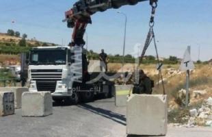 جيش الاحتلال يغلق الشارع الرئيسي قرب مخيم الجلزون شمال رام الله