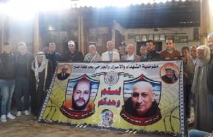 أبو هولي: قضية الأسرى الفلسطينيين قضية وطنية بامتياز ونعمل على إطلاق سراحهم