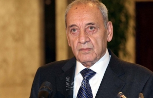 بري: لبنان مستعد تثبيت حدوده البحرية مع إسرائيل بإشراف أممي