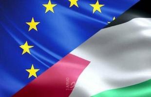 """""""يورونيوز"""": الاتحاد الأوروبي ينفي بدء التحقيق في محتوى المناهج الدراسية الفلسطينية"""