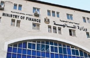 مالية رام الله: لم يتم تأمين الرواتب حتى اللحظة