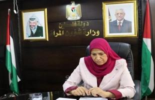 سلطات الاحتلال تمنع الوزيرة حمد من المشاركة في مؤتمر دولي بالأردن