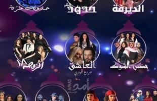 نجوم الوطن العربي يطلّون على روتانا دراما في رمضان