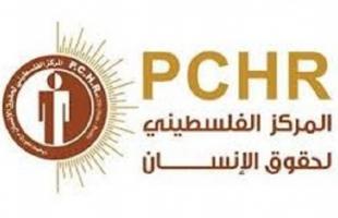 """المركز الفلسطيني يطالب بإلغاء قرار يقضي بتأجير أرض مفرزة """"مرفق عام"""" في بيت لاهيا"""