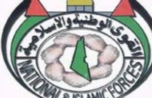 القوى الوطنية برام الله تؤكد توسيع المشاركة في إطار المقاومة الشعبية في كل مناطق التماس