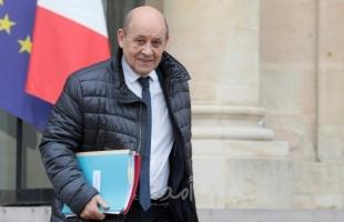 وزير الخارجية الفرنسي لودريان: الاتحاد الأوروبي موحد بشأن الملف الليبي
