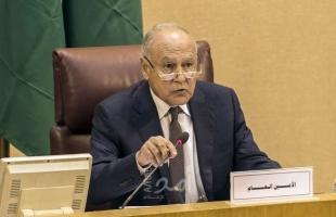 """أبو الغيط يدعو إلى ضرورة إيجاد حلول """"عربية """" للأزمات في المنطقة"""