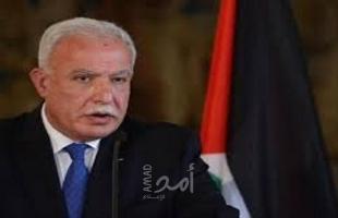 المالكي يرحب بقرار اللجنة الدولية للقضاء على جميع أشكال التمييز العنصري